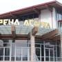 zala arena (1)