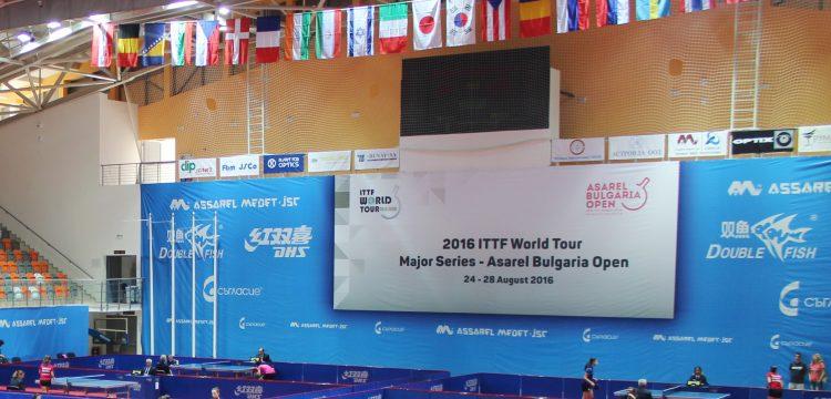 Вход свободен за церемонията по откриването на международния турнир по тенис в Панагюрище 2016 ITTF WORLD TOUR АSAREL BULGARIA OPEN