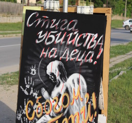 На 30 юни ще е делото срещу Цветан Пъков