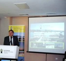 Експерти представят концепция за развитието и конкурентоспособността на България в две мащабни изследвания