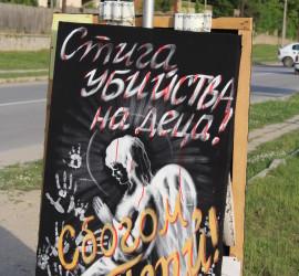 Четири години затвор за Цветан Пъков