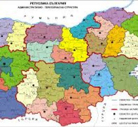 Изчезващите български общини