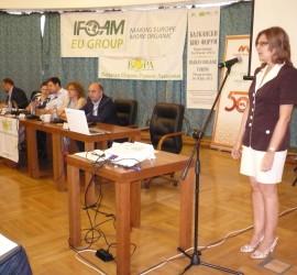 Панагюрище е домакин на Балкански Био Форум