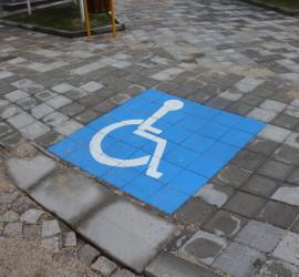 Хората с увреждания могат и онлайн да кандидатства за безплатна винетка