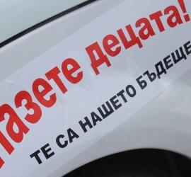 Искане за по-сурово наказание за убийците на пътя отново е на фокус след трагичен инцидент с детски жертви