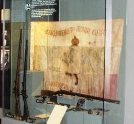 Вещи и документи връщат спомена за бунтовно Панагюрище