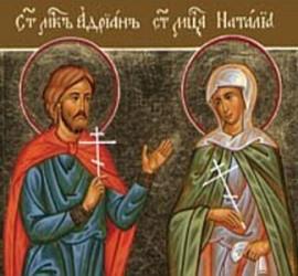 На 26 август имен ден празнуват Адриан, Адриана, Наталия