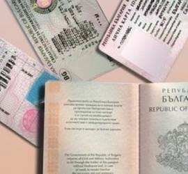 По-масово подменят документи за самоличност