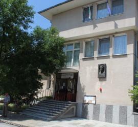 Две панагюрски училища и Кметство село Левски ще получат финансиране в рамките на национална кампания