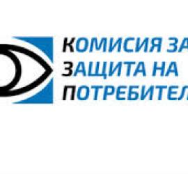 Внимателно да се четат договорите с телекомите и клаузите за предсрочно прекратяване предупредиха от Комисията за защита на потребителите