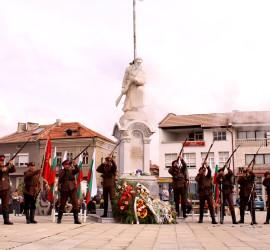 Панагюрище празнува Деня на Независимостта