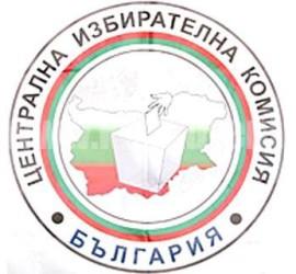 81 партии и три коалиции са се регистрирали за местните избори