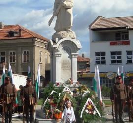 Панагюрище отбеляза Деня на Независимостта