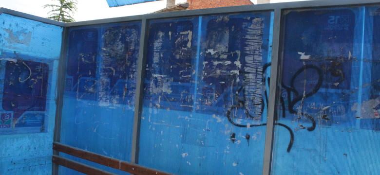 Определени са местата за поставяне на агитационни материали в Панагюрище