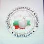 Съставът на РИК-Пазарджик е ясен, председател е Йордан Кожухаров