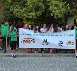 В Панагюрище стартира Европейската седмица на мобилността