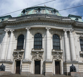 На днешния ден през 1904 г. е приет закон за създаване на Софийския университет