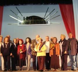 """И актрисата Василка Сугарева уважи представянето на книгата """"Във вълшебната виделина на театъра"""""""