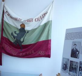 Копие на знамето на Съединението със специално място в изложбата, посветена на 130 години от историческото събитие