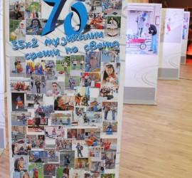 Уникална фотоизложба и снимки от семейния албум сподели с панагюрци проф. д-р Лъчезар Цоцорков