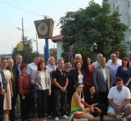 Лайънс клуб – Панагюрище в подкрепа на хората със зрителни затруднения