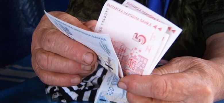 Пенсионерите ще получат добавка към пенсиите си за месец август