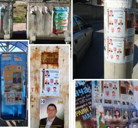 Ще има ли глоби за непочистените предизборни плакати?