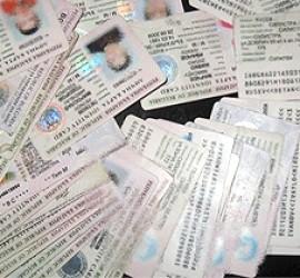 Личните карти ще могат да се ползват като носител на данни за електронна идентичност