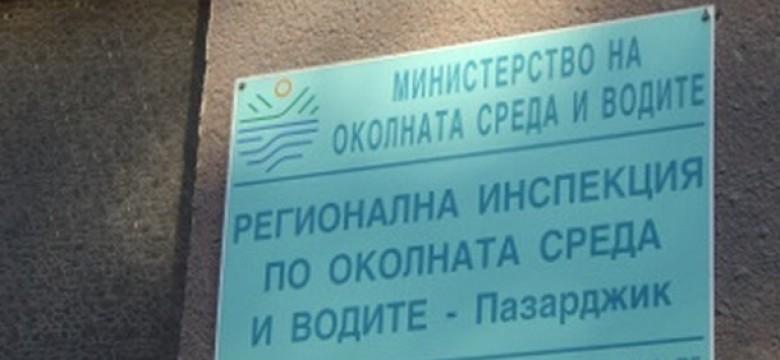 105 проверки извърши РИОСВ-Пазарджик през септември в областта, част от тях и в Панагюрище