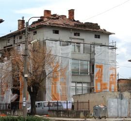 От 18 септември ще започне подаването на заявления за кандидатстване по проект за енергийно обновяване сгради в Панагюрище