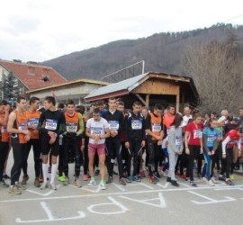 Лушка Кокотанекова и Златомир Радев със златни медали от планинското бягане в Смилян