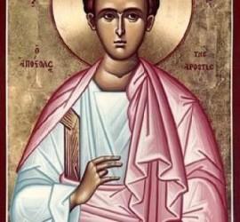 Днес се почита св. Филип. Започват Коледните пости