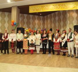 """Дрескод – народна носия, много танци и усмивки в коледното парти на ФНТ """"Средногорска жарава"""""""