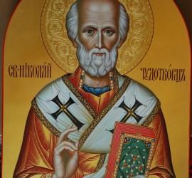 Почитаме Свети Николай. Празнуват и рибари, моряци, банкери