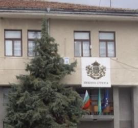 Община  Стрелча получи имот от държавата