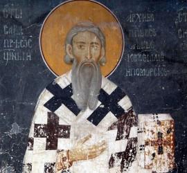 На 5 декември почитаме Св. Сава Чудотворец за здраве и берекет