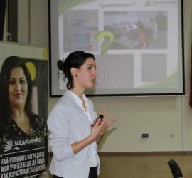 """""""Световно кафене"""" дискутира в Панагюрище проблемите в образованието"""