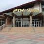 """Спортните събития в зала """"Арена-Асарел"""" през март"""
