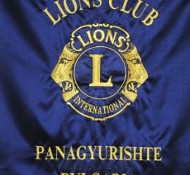 """Инициативата """"Купи и дари"""" в Панагюрище продължава"""