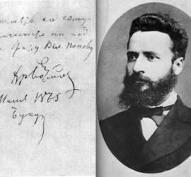 168 години от рождението на Христо Ботев