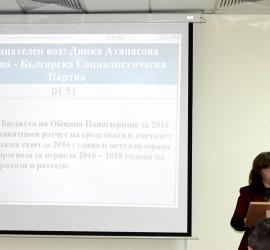 Общинската съветничка Динка Ганчева обясни защо е гласувала против бюджета