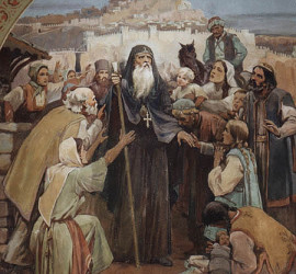 Почитаме паметта на Св. Евтимий – патриарх Търновски