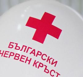 БЧК-Панагюрище събра и изпрати дарение в помощ на пострадалите от пожарите в с. Кръстава