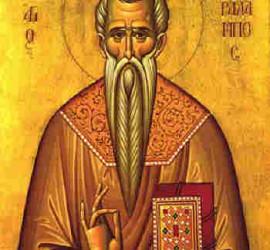 Почитаме Св. Харалампий и Св. Валентина