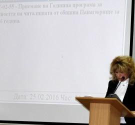 Близо 170 хил.лв. е бюджетът за читалищата в общината