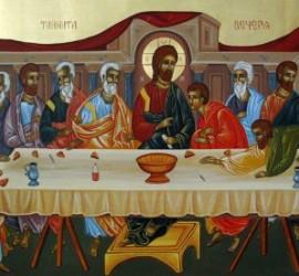 Велика сряда – денят на Тайната вечеря