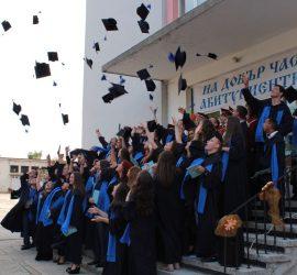 Връчват дипломите на зрелостниците от Випуск 2017 на Професионалната гимназия