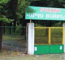 """Днес """"Оборище"""" играе мач от турнира за Купата на България"""