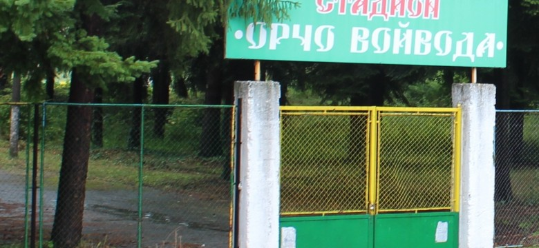 Благоустрояват градския стадион в Панагюрище