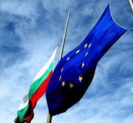 Тече регистрация за участие в информационната среща за прилагане на новия регионален подход в България през програмен период 2021-2027г.